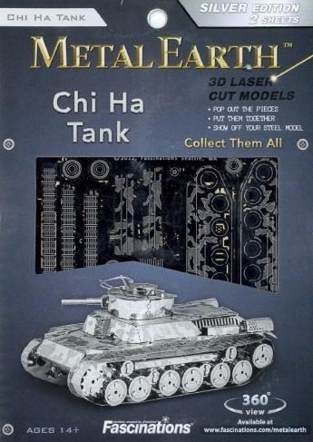 Metal Earth  - constructie speelgoed - Chi-Ha Tank-2