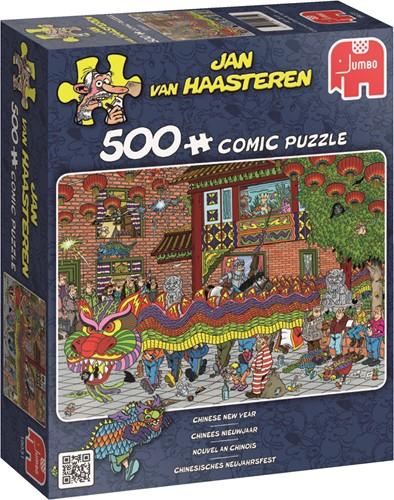 Jumbo puzzel Jan van Haasteren Chinees Nieuwjaar - 500 stukjes