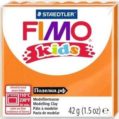 Fimo  kids klei - oranje