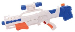 Aqua Fun waterpistool Space - 60cm