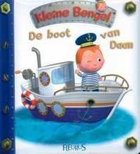 Kinderboeken  babyboek De boot van Daan