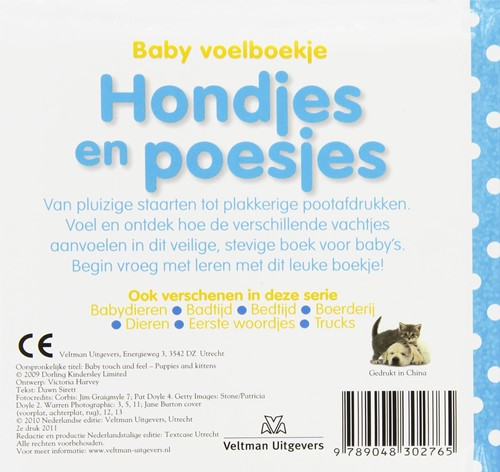 babyboek Voelboekje Hondjes en Poesjes-2