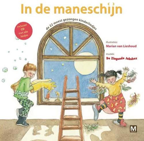 Kinderboeken  voorleesboek In de maneschijn