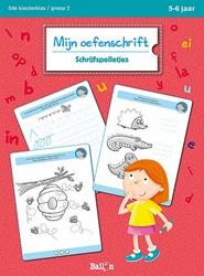 Kinderboeken educatieboek Mijn Oefenschrift Schrijfspelletjes