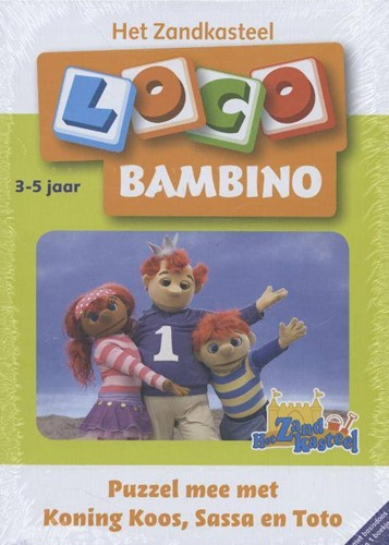 Loco Bambino pakket Zandkasteel. 3 - 5 jaar