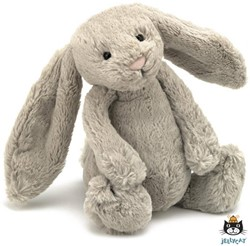 Jellycat Bashful Beige Bunny Small - 18cm