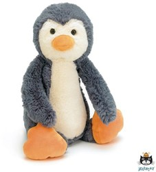 Jellycat  Bashful Pinguin small - 18cm
